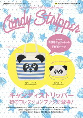 Candy Stripper 2013 Spring&Summer