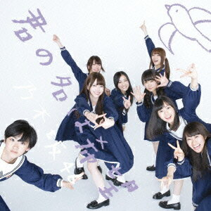 この夏、乃木坂46はAKB48を超えたのかもしれない。