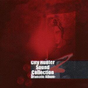 City Hunter Sound Collection Z -Dramatic Album-画像