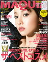 コンパクト版 MAQUIA (マキア) 2016年 08月号 [雑誌]