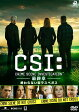 CSI:科学捜査班 -最終章ー 終わらない街ラスベガス [ ウィリアム・ピーターセン ]