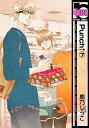 Punch↑(7) (ビーボーイコミックス) [ 鹿乃しうこ ]