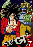 DRAGON BALL GT 7