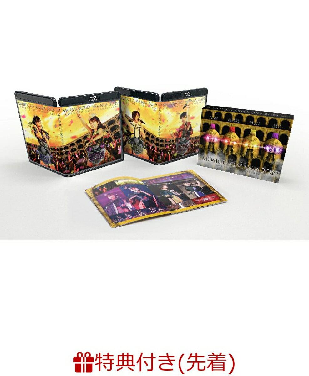 【先着特典】【楽天ブックス限定 オリジナル配送BOX】MOMOCLO MANIA 2019 ROAD TO 2020 史上最大のプレ開会式 LIVE DVD(4 Postcard Set付き)