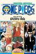 One Piece (Omnibus Edition), Volume 14: Includes Vols. 40, 41 & 42 [ Eiichiro Oda ]