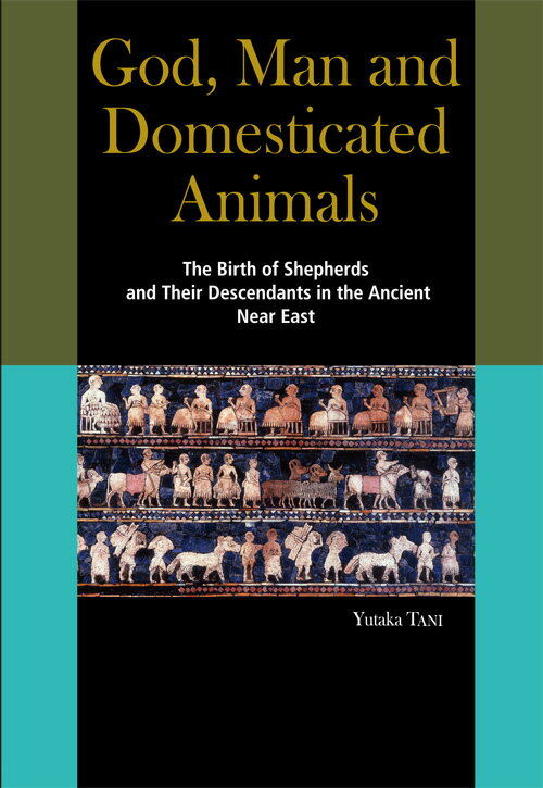 God、 Man and Domesticated Animals画像