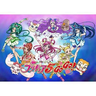 Yes!プリキュア5GoGo! Blu-rayBOX Vol.2【Blu-ray】画像