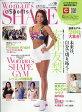 Woman's SHAPE & Sports (ウーマンズシェイプアンドスポーツ) 2017年 08月号 [雑誌]