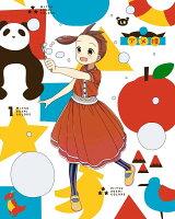 三ツ星カラーズ Vol.1【Blu-ray】