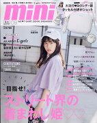 mini (ミニ) 2017年 08月号 [雑誌]