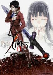 【楽天ブックスならいつでも送料無料】Fate/Zero (11) [ 真じろう ]