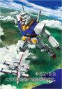 【送料無料】機動戦士ガンダムシリーズ 2013カレンダー