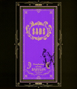 "Conclusion of my BABYLON ""The Revenge"" 2000.12.7 Osaka Castle Hall【Blu-ray】画像"