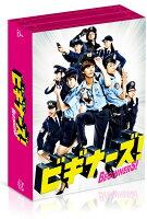 ビギナーズ! ブルーレイBOX【Blu-ray】