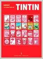 タンタンの冒険1(ペーパーバック版6冊セット)