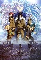 86-エイティシックスー 3【完全生産限定版】【Blu-ray】