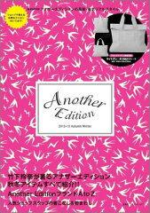 Another Edition 2012-13 Autumn/Winter