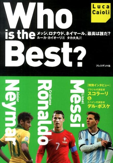 「Who is the Best?」の表紙
