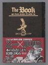 The book Jojo's bizarre adventure 4th an [ 乙一 ]
