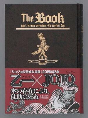 【送料無料】The book(ザ・ブック)