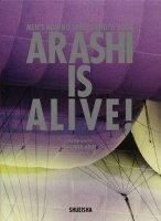 嵐5大ドームツアー写真集「ARASHI IS ALIVE!」(CD付)