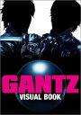 【送料無料】GANTZ VISUAL BOOK