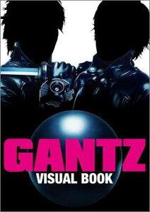 【送料無料】GANTZ VISUAL BOOK [ モア編集部 ]