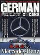 GERMAN CARS (ジャーマン カーズ) 2017年 08月号 [雑誌]