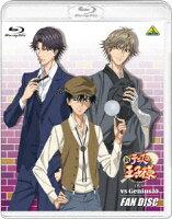 新テニスの王子様 OVA vs Genius10 FAN DISC【Blu-ray】
