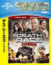 デス・レース3 インフェルノ【Blu-ray】 [ ルーク・ゴス ]