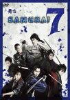 舞台 SAMURAI 7 [ 三浦翔平 ]