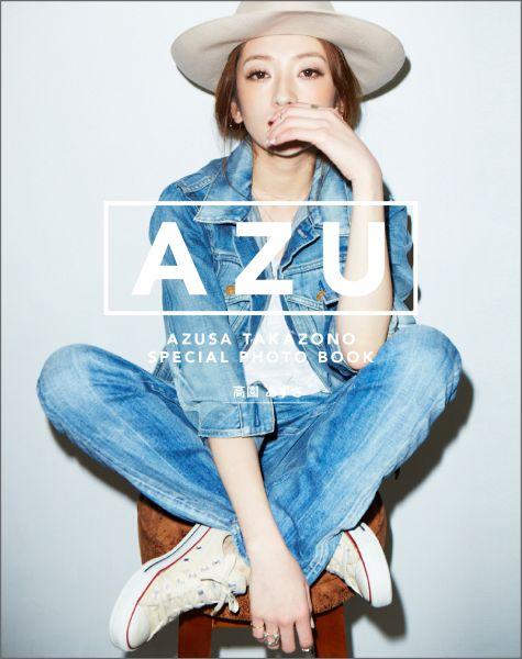 AZU画像