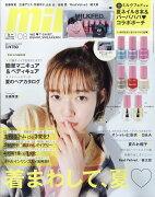 mini (ミニ) 2018年 08月号 [雑誌]