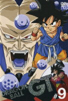 DRAGON BALL GT 9