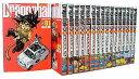 ドラゴンボール完全版 全34巻・セットA(1~17)