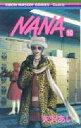 Nana(10)