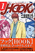 Hook(1)
