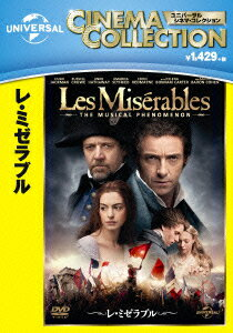 NBCユニバーサル・エンターテイメントジャパン『レ・ミゼラブル』