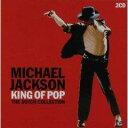 【送料無料】【輸入盤】 KING OF POP (DUTCH EDITION / 2CD)