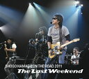 "ON THE ROAD 2011 ""The Last Weekend"" [ 浜田省吾 ]"