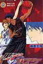 黒子のバスケ(8)