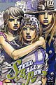 STEEL BALL RUN(22)