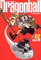 【送料無料】ドラゴンボ-ル完全版(02)