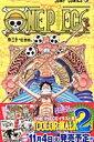 ONE PIECE(巻30) 狂想曲(カプリッチオ) (ジャンプ・コミックス) [ 尾田栄一郎 ]