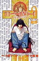 DEATH NOTE(2) 合流 (ジャンプ・コミックス) [ 大場つぐみ ]