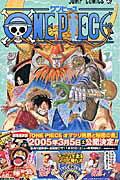 ONE PIECE 35巻