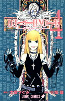 DEATH NOTE(4)