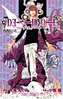 DEATH NOTE(6)