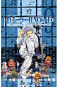 DEATH NOTE(9)