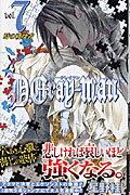 D.Gray-man 7巻